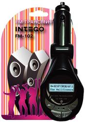 FM трансмиттер INTEGO FM-102 новый