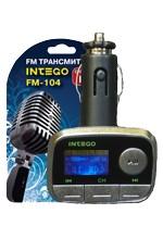 FM-модулятор Intego FM-104 с RDS