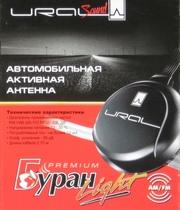Антенна автомобильная Ural Буран Premium ЛАЙТ-Увеличенная дальность приема