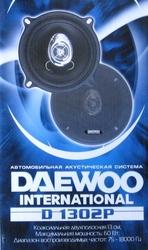 Автоакустика Daewoo 1302P новая